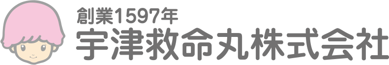 宇津救命丸株式会社